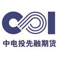 中电投先融期货有限公司